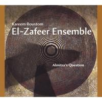 "Featured recording ""Almitra's Question"""